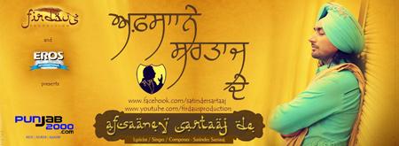 Afsaaney Sartaaj De - Satinder Sartaaj