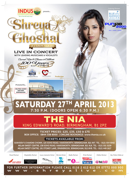 WIN TICKETS TO SEE SHREYA GHOSHAL LIVE IN BIRMINGHAM