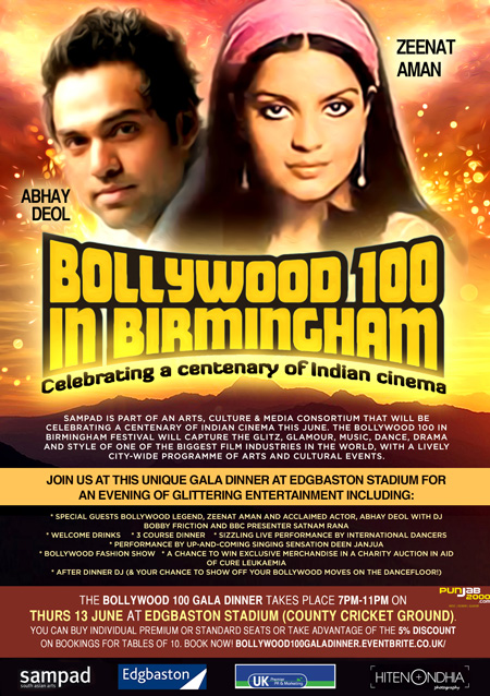 News, Gig Guide, Bollywood 100 in Birmingham