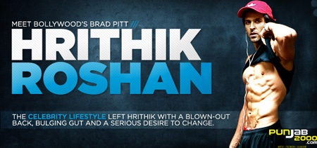 Fitness Fanatic Hrithik Roshan Reveals His 'Best Body' Secrets