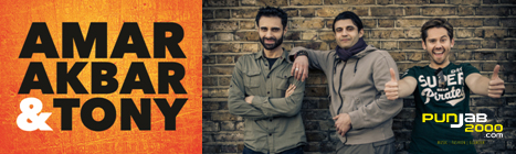 NEW BRITISH INDEPENDENT FILM - AMAR, AKBAR & TONY SHOT IN WEST LONDON