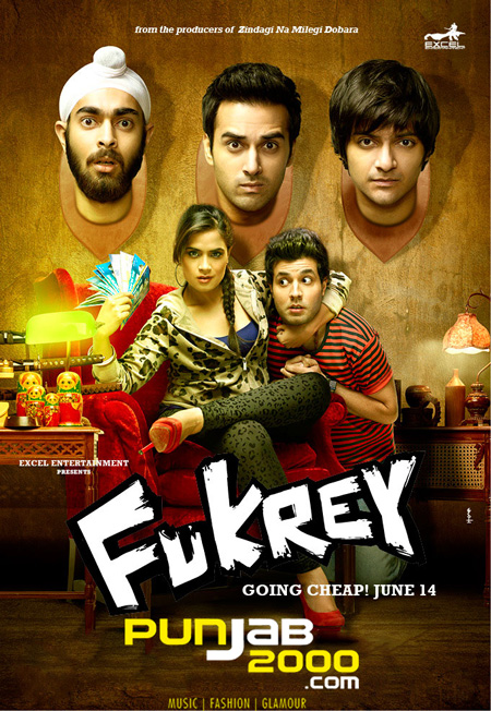 WIN! CD SOUNDTRACKS OF FUKREY