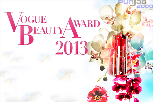 Vogue Beauty Awards 2013