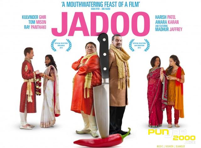 JADOO TRAILER - 2013 Movie - Official