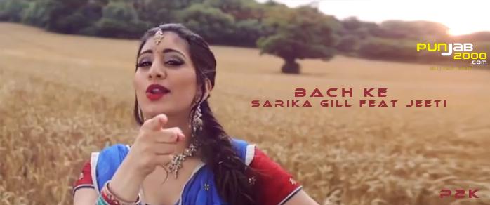 BACH KE VIDEO by SARIKA GILL FEAT JEETI