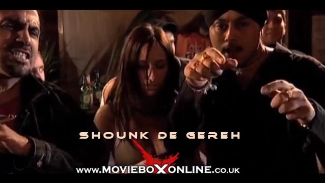 SHOUNK DE GEREH