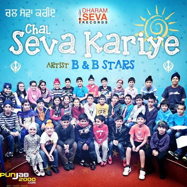 Seva Kariye - B & B Stars
