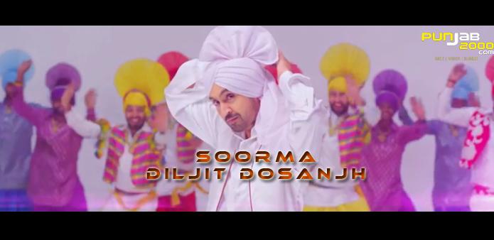 Soorma by Diljit Dosanjh