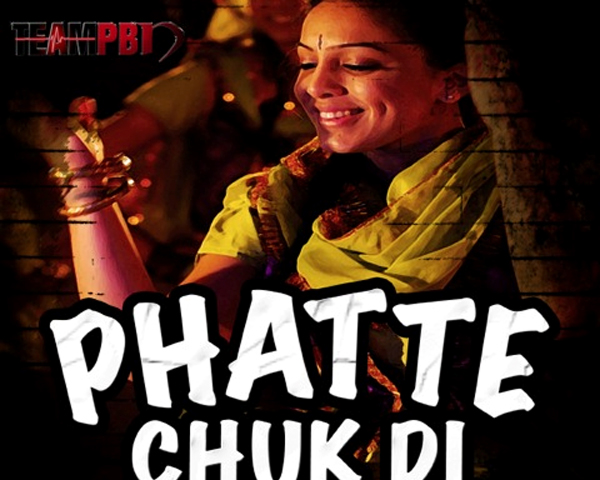 PBN-Raj-Bains-Phatte-Chuk-D-600