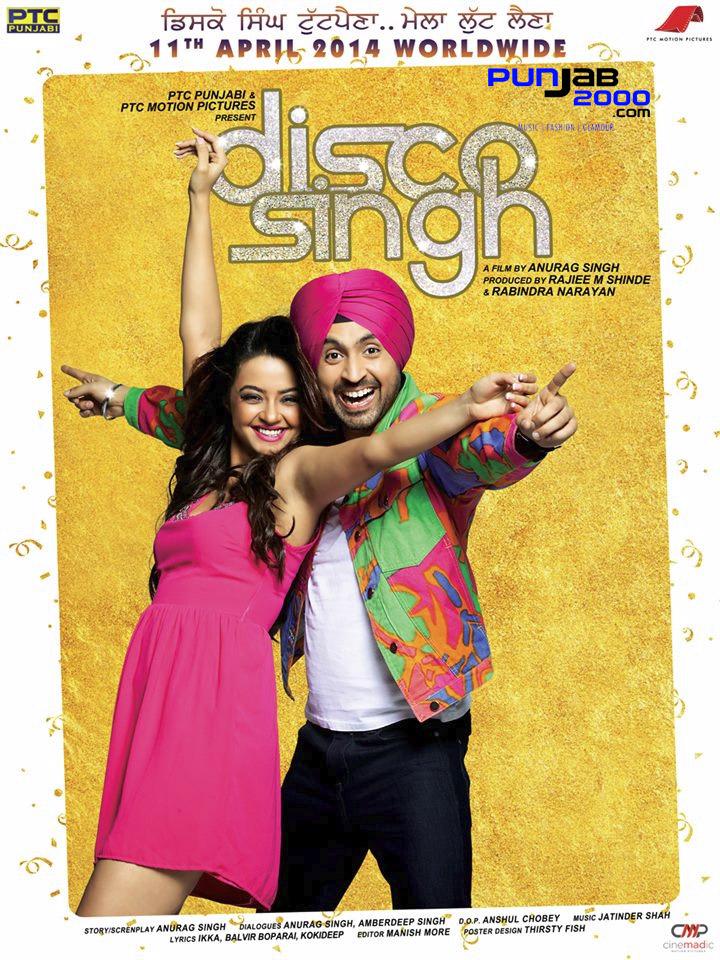 Diljit-Surveen-Chawla-Disco-Singh