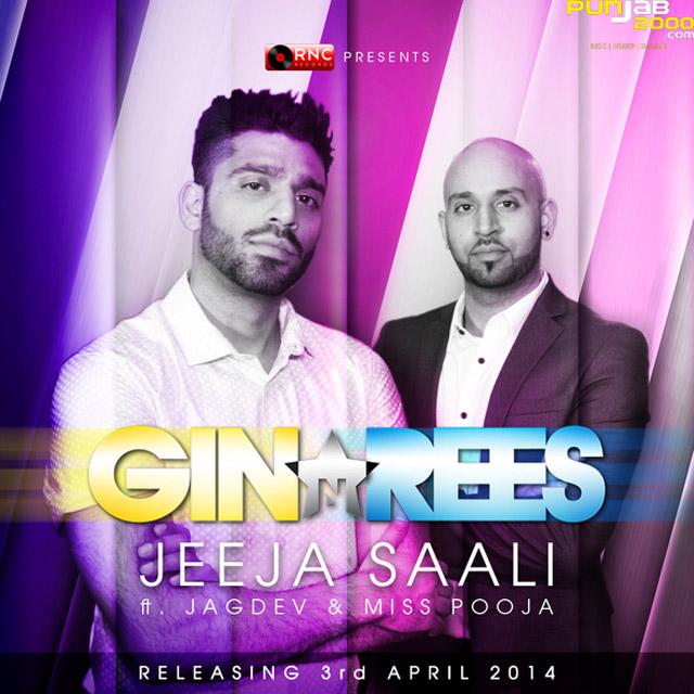 Gin-And-Rees-Jeeja-Saali