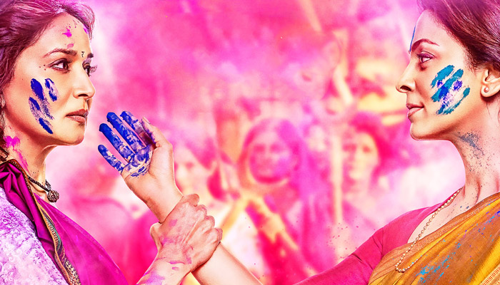 Gulaab Gang - Madhuri Dixit and Juhi Chawla together for the first time on screen