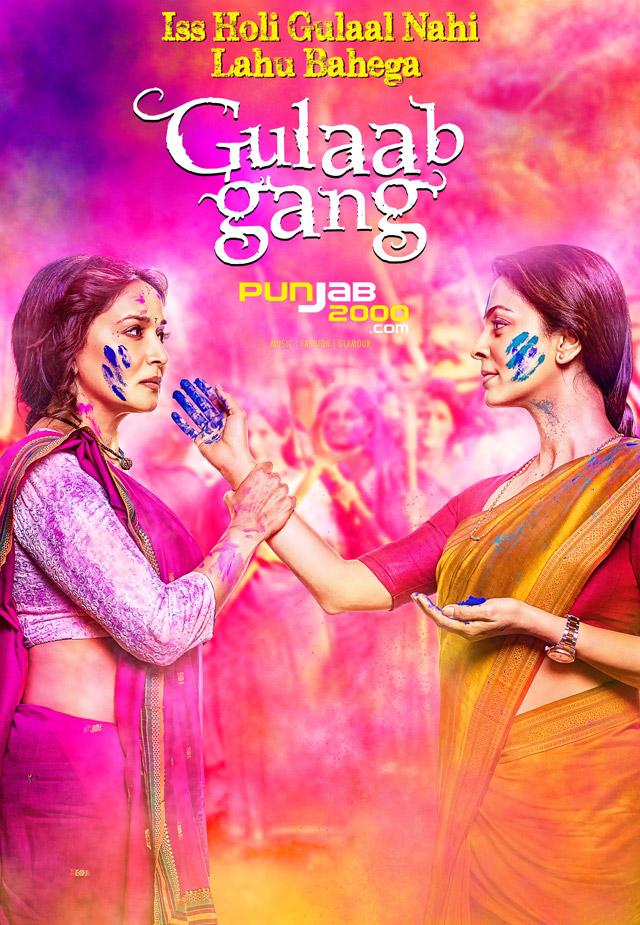 Madhuri Dixit - Nene & Juhi Chawla in Gulaab Gang