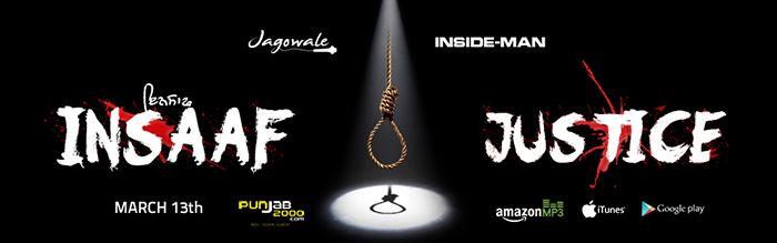 Insaaf - Justice