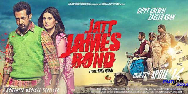 Jatt-James-Bond