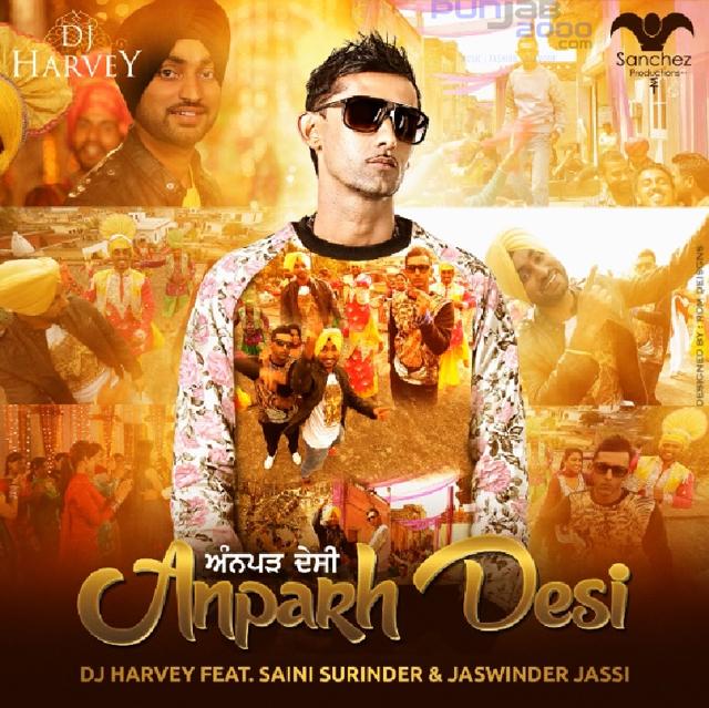 DJ-Harvey-Saini-Surinder