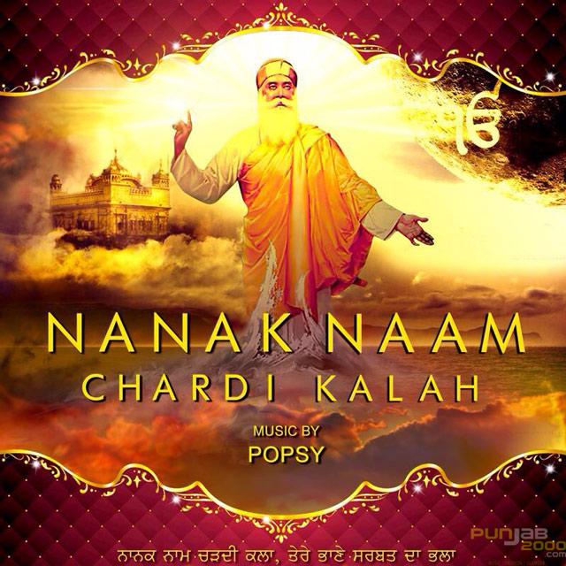 Nanak Naam Chardi Khala - Popsy Music Machine