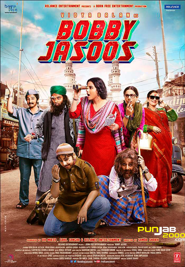 Vidya Balan Turns Super Sleuth in New Detective Film 'Bobby Jasoos', releasing 4th July 2014 by Reliance Entertainment