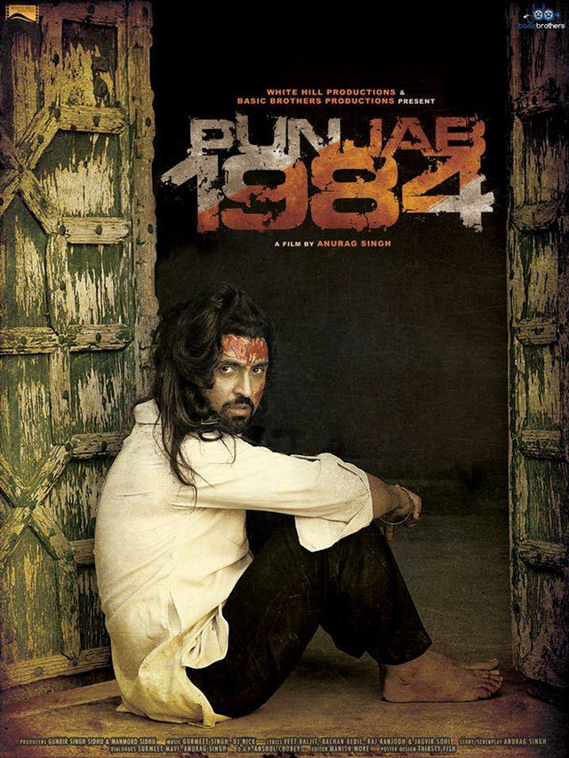 Punjab1984---Diljit