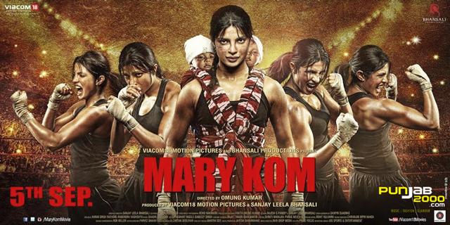 Mary-Kom-poster
