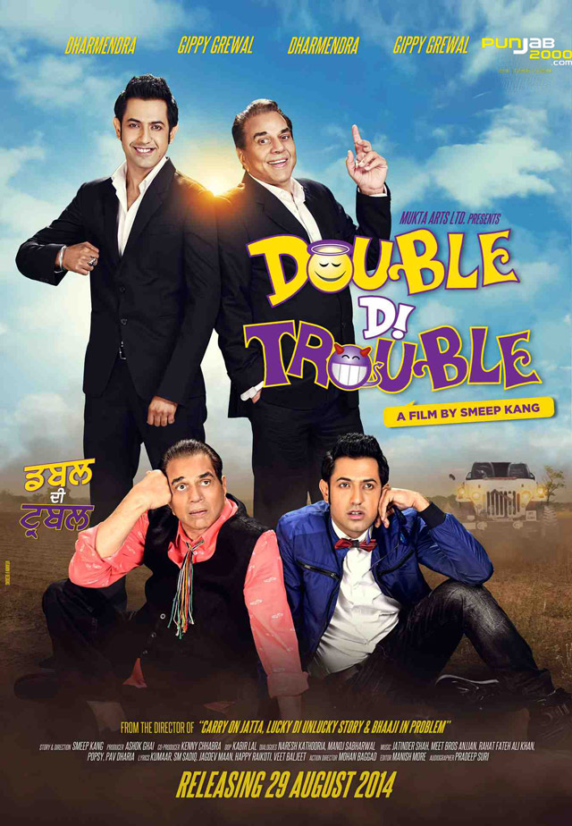Double-di-Trouble-Poster