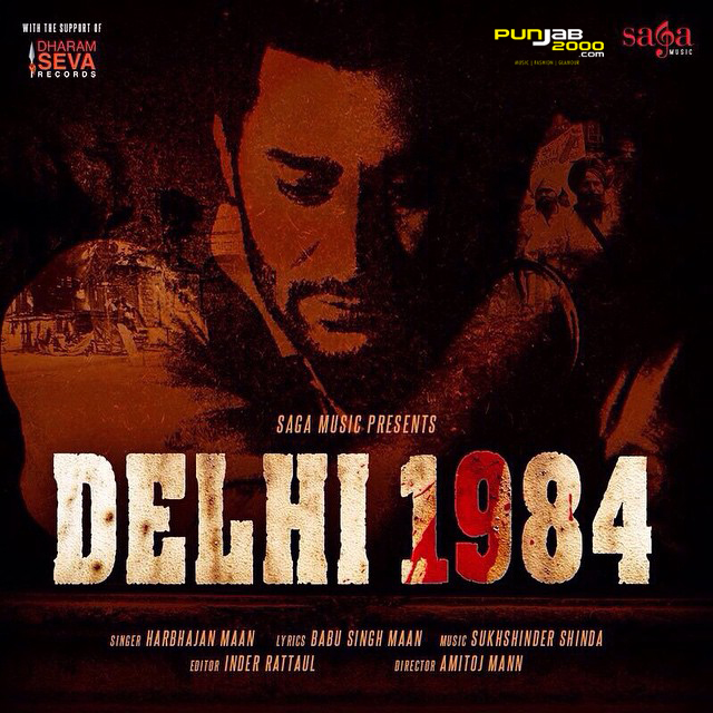 Delhi 1984 Harbhajan Mann