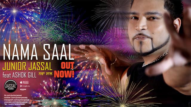 Junior-Jassal-feat-Ashok-Gill