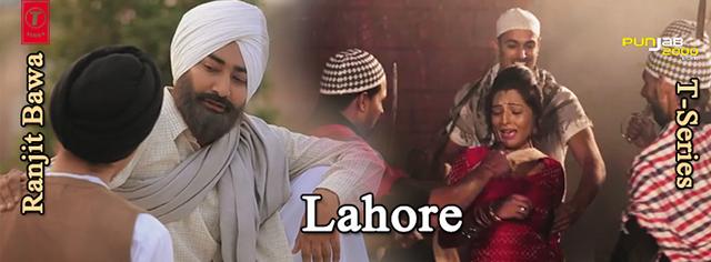 Ranjit Bawa Lahore_S