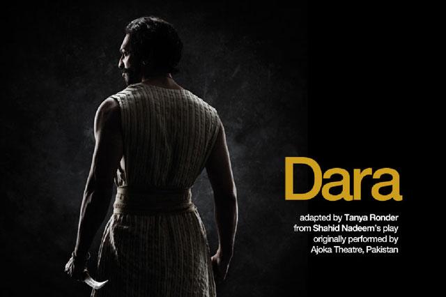 Dara_National_Theatre