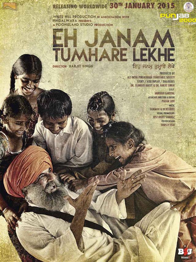 Eh-Janam-Tumhare-Lekhe_Poster-Shot