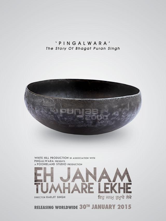 Eh-Janam-Tumhare-Lekhe_Poster