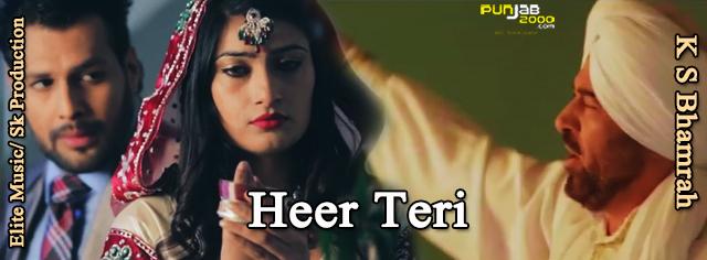 HeerTeri_S