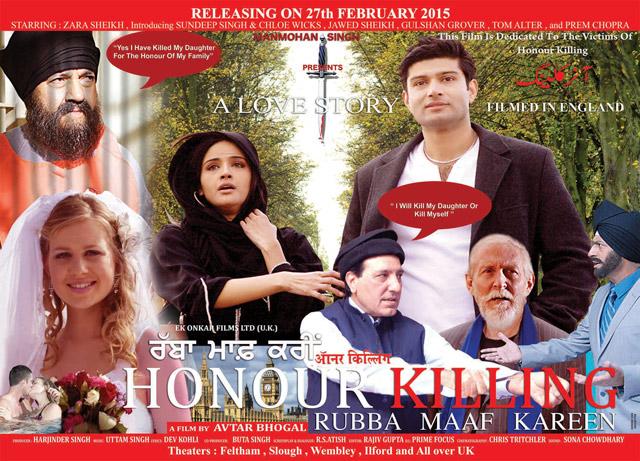Honour-Killing-Poster-(2)