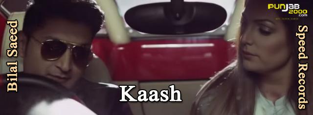 Kaash_S