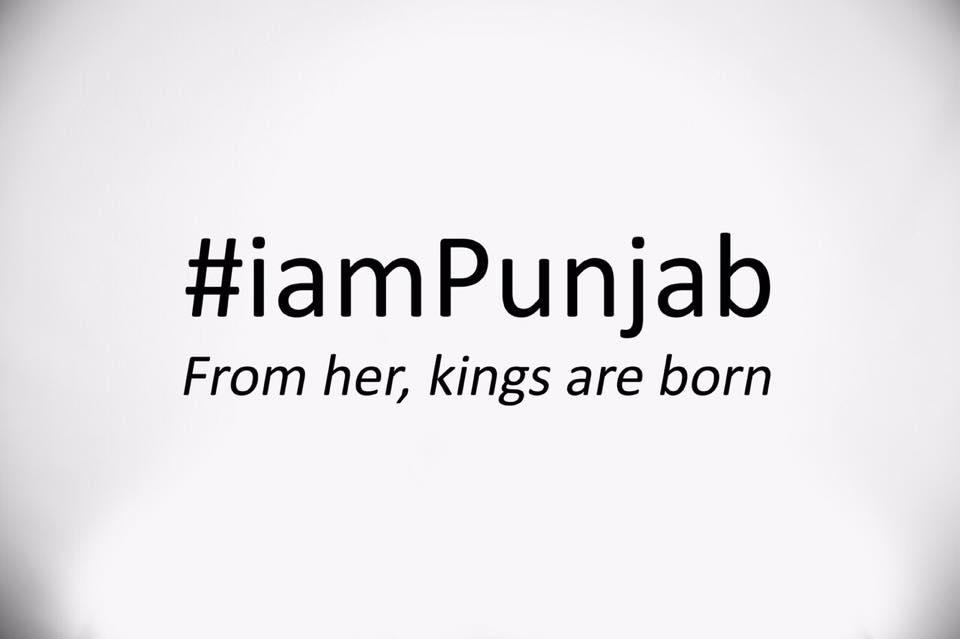 #IamPunjab