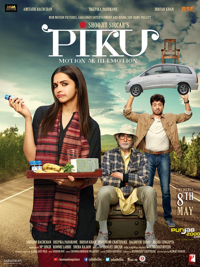 Piku-Portrait-poster