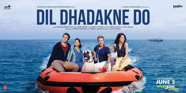 SpeedboatPoster_Dil-Dhadakne-Do