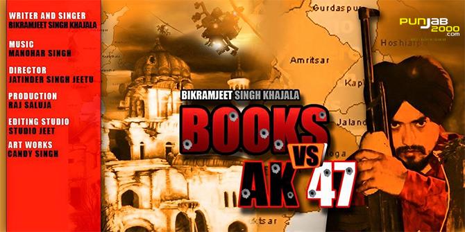 Books Vs AK47