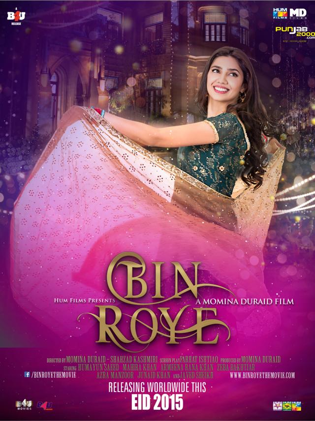 Bin-Roye-Poster-1