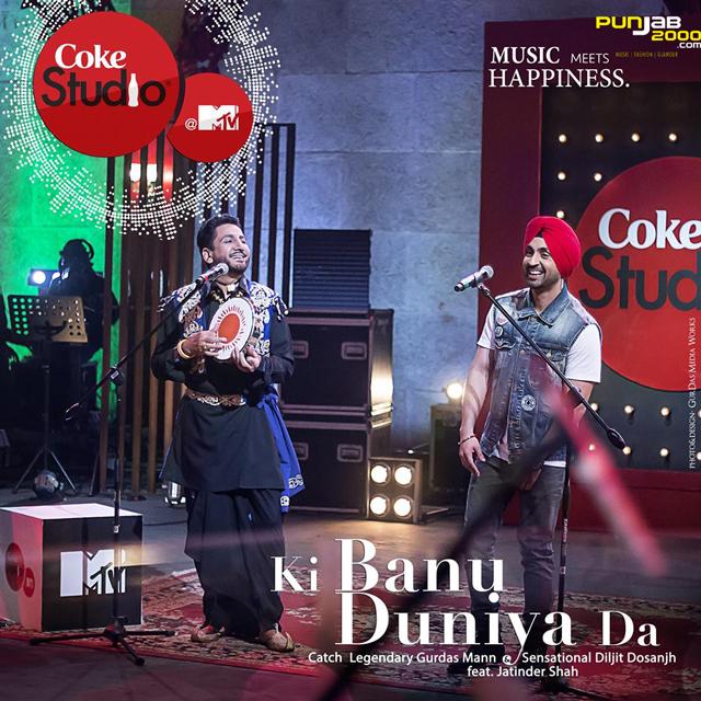 Gurdas Maan & Diljit Dosanjh