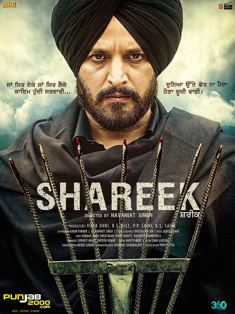 SHAREEK Jimmy Sheirgill