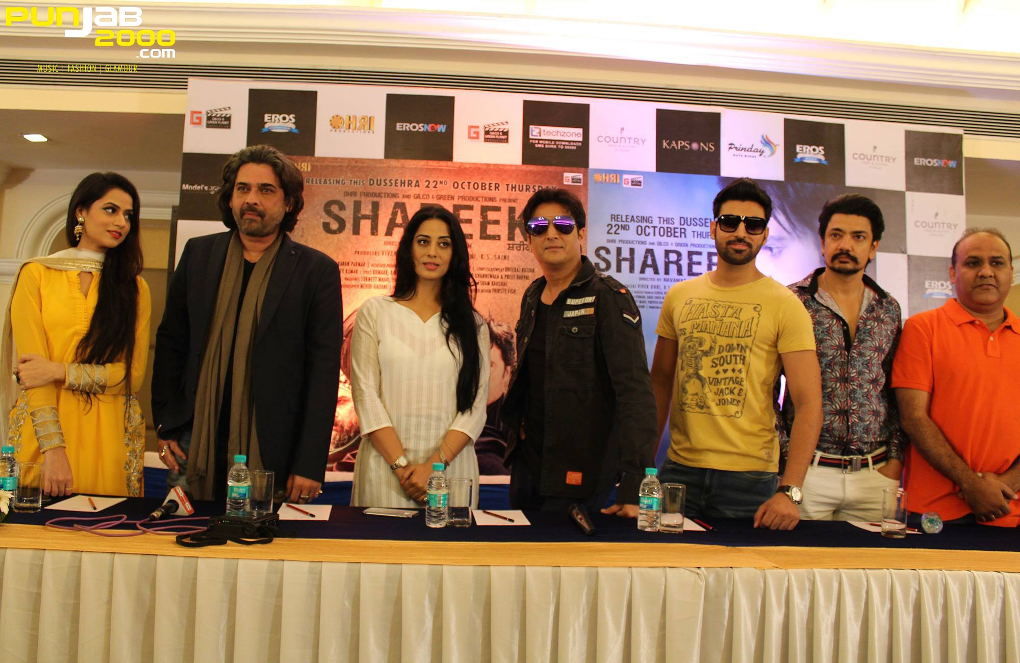 Jimmy Sheirgill, Mahie Gill, Navaniat Singh - Shareek Press Conference