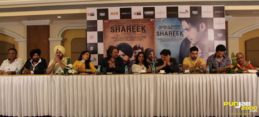 Shareek Press Conference
