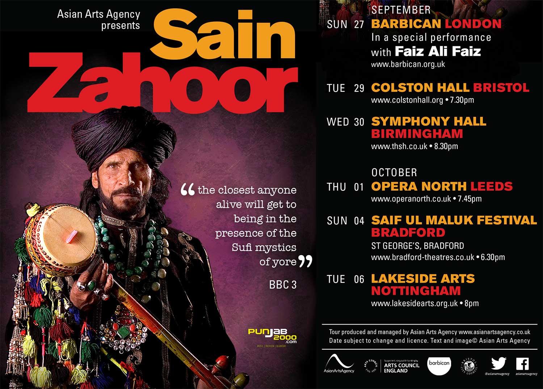 Sain-Zahoor