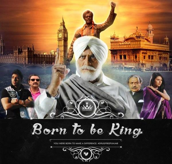 BORN TO BE KING - A new Punjabi film releasing soon