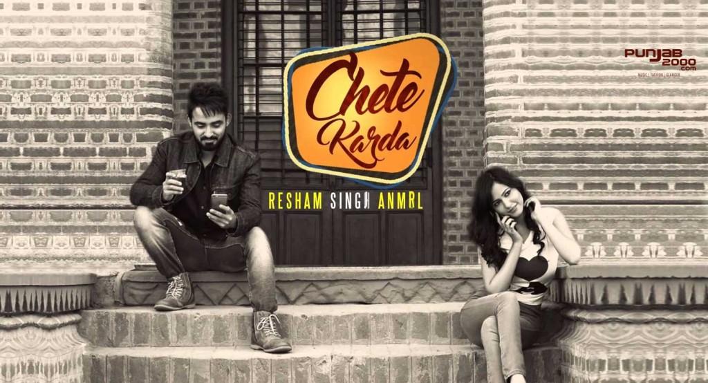 Chete-Karda