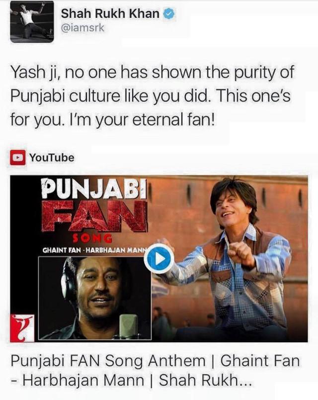 Jabra Fan Song - Harbhajan Mann