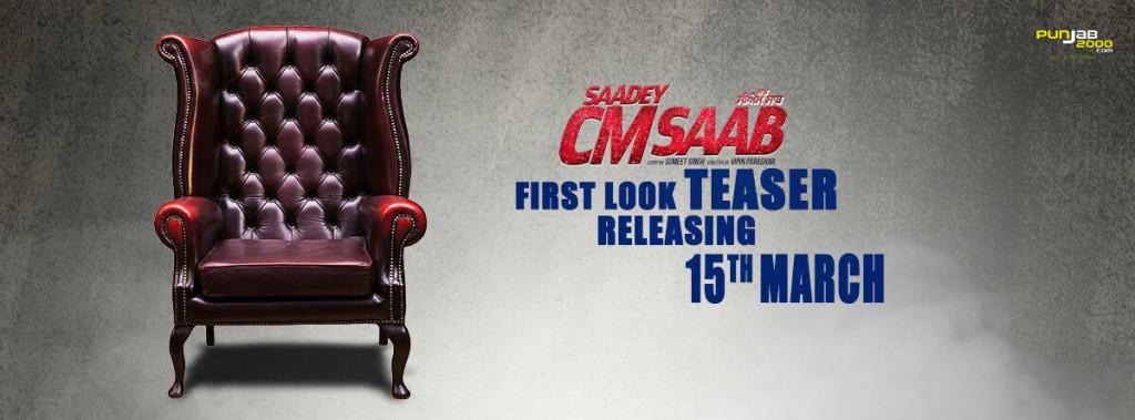 CMSaab_1stLook_poster