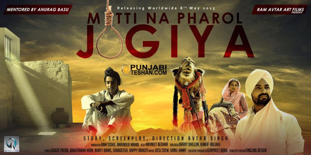 Mitti-Na-Pharol-Jogiya-8th-May-