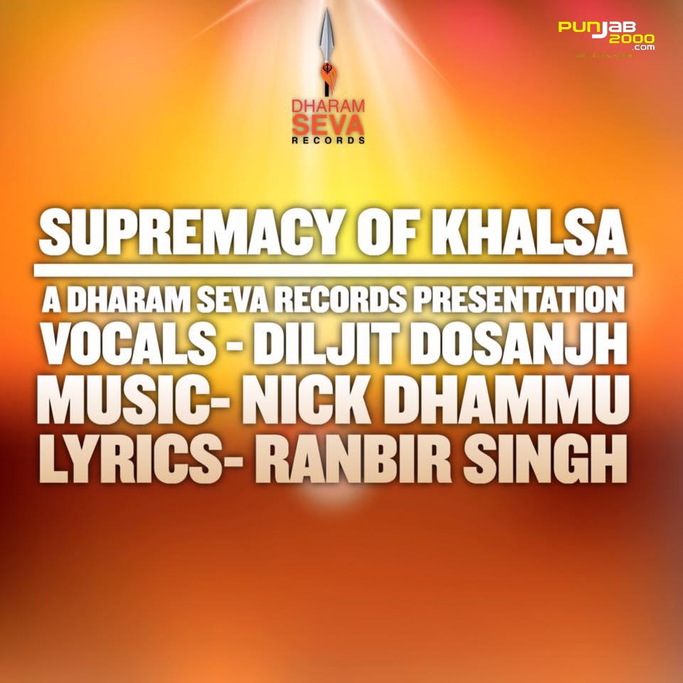 Supremacy of Khalsā